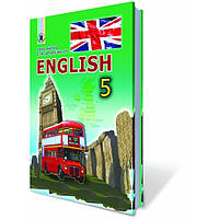 Англійська мова, 5 кл. Калініна Л.В., Самойлюкевич І.В.