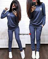 Костюм спортивный женский штаны и кофта с шевроном, фото 2