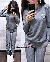 Костюм спортивный женский штаны и кофта с шевроном, фото 3