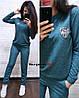 Костюм спортивный женский штаны и кофта с шевроном, фото 4