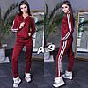 Костюм спортивный женский с лампасами брюки и мастерка, фото 2