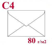 Конверты из мелованной бумаги С4 (А4) 80 г/м2