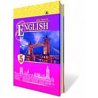 Англійська мова, 5 кл. Несвіт А.М.