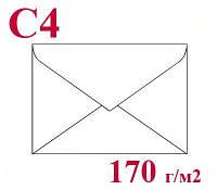 Конверты из мелованной бумаги С4 (А4) 170 г/м2