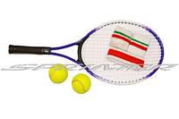 Набор для большого тенниса детский