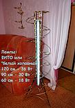 Світильник з ФИТОлампой OSRAM FLUORA, фото 3