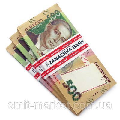 Пачка денег по 500 гривень, фото 2
