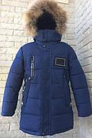 Зимняя, детская  куртка на мальчика, теплая, модная, мех- натуральный 6,7,8,9,10 лет.. Турция. Цвет - синий