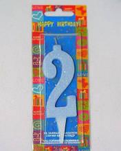 Свеча цифра два голубая 7см