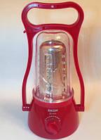 Лампа LED зі вбудованим акумулятором ZK - 1520, фото 1