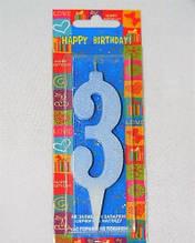 Свеча цифра три голубая 7см
