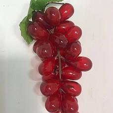 Искусственный виноград.Грозди искусственного винограда., фото 3