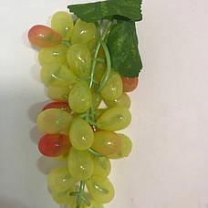 Искусственный виноград.Грозди искусственного винограда., фото 2