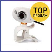 Веб-камера DL-2C, фото 1