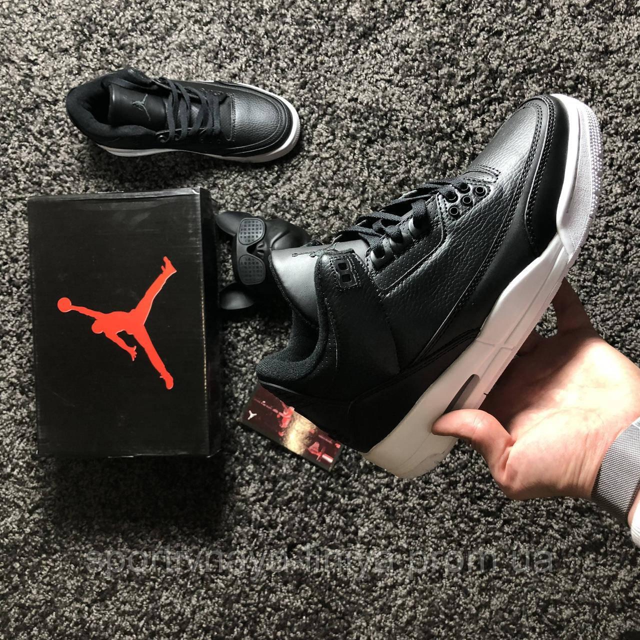 Кроссовки мужские черные Nike Air Jordan 3 Black White (реплика)