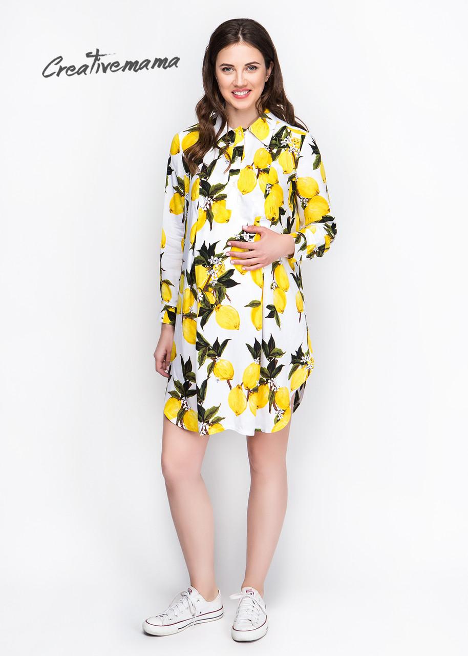 b2ee0f609d7 Платье-рубашка для Беременных и Кормящих Мам LIMON — в Категории ...