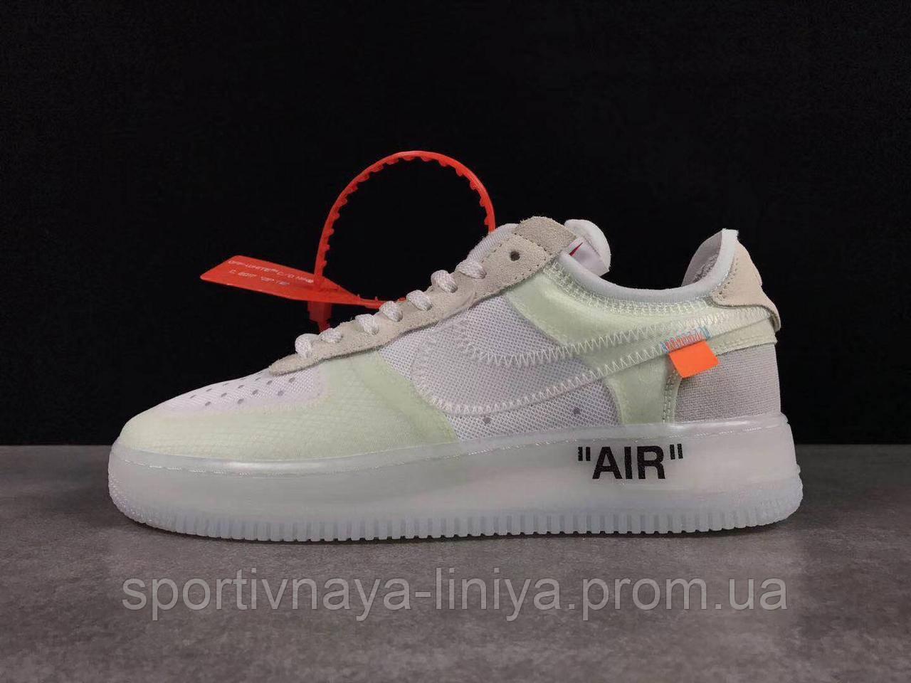 Кроссовки мужские белые Nike Air Force 1 Low OFF WHITE (реплика)