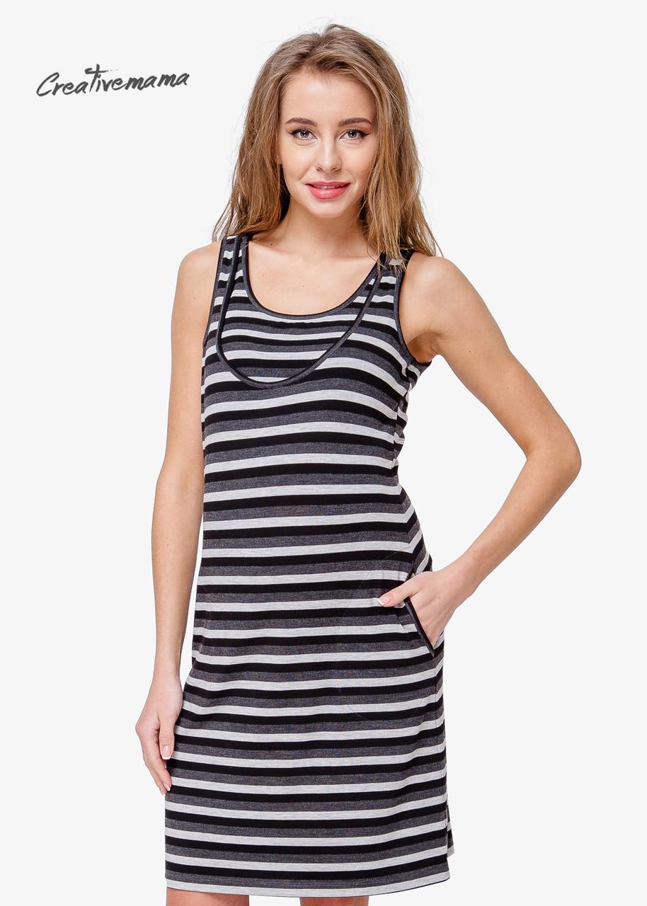 6a6a69324812 Платье-майка для беременных и кормящих мам BASIC, цена 579 грн., купить в  Харькове — Prom.ua (ID#778383181)