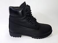 Кожаные мужские зимние ботинки черного цвета на шнурках ТМ Este