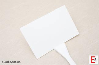 Табличка на ножке №6 белая, фото 2