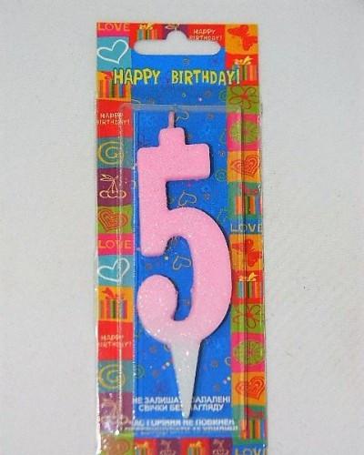 Свеча цифра пять розовая 7см