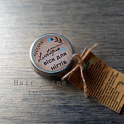 Воск для ногтей и кутикулы Lюtique натуральная косметика