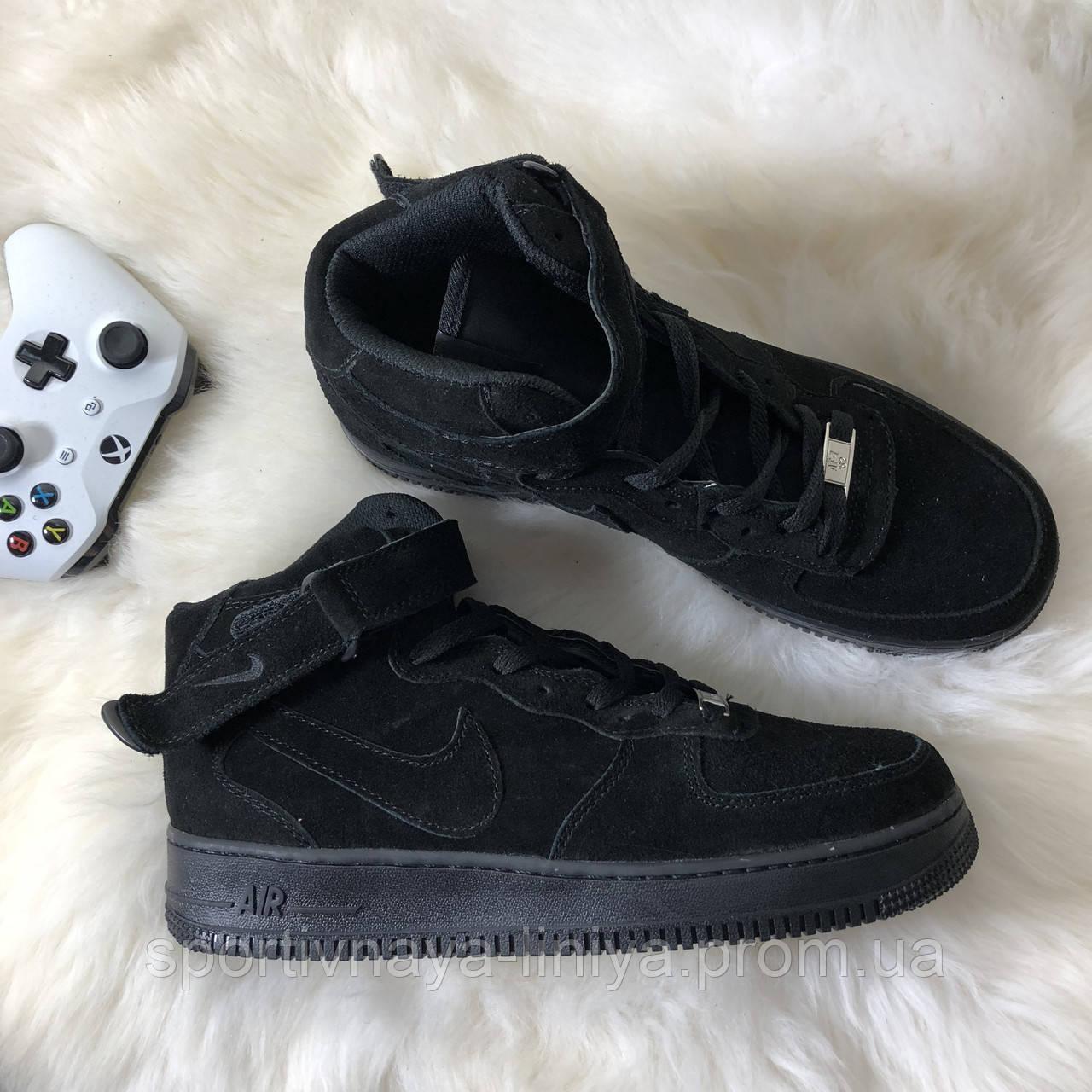 Кроссовки мужские черные Nike Air Force 1 High Suede (реплика). В наличии 4c75e85e9d519