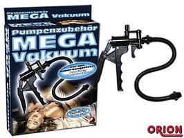 """Насос для помп """"Mega Vakuum Schere"""""""
