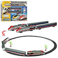Дитяча залізниця швидкісний поїзд, 23 см, 2 вагона, зі звуковими й світловими ефектами, в коробці