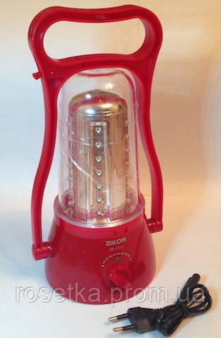 Акумуляторний ліхтар LED ZIKON 1520 35 світлодіодів