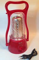Аккумуляторный LED фонарь ZIKON 1520 35 светодиодов, фото 1