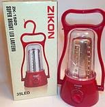 Акумуляторний ліхтар LED ZIKON 1520 35 світлодіодів, фото 2