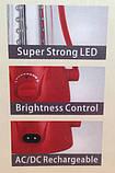 Акумуляторний ліхтар LED ZIKON 1520 35 світлодіодів, фото 4