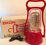 Акумуляторний ліхтар LED ZIKON 1520 35 світлодіодів, фото 5