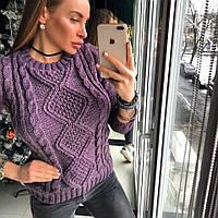 Женский  теплый сиреневый пуловер