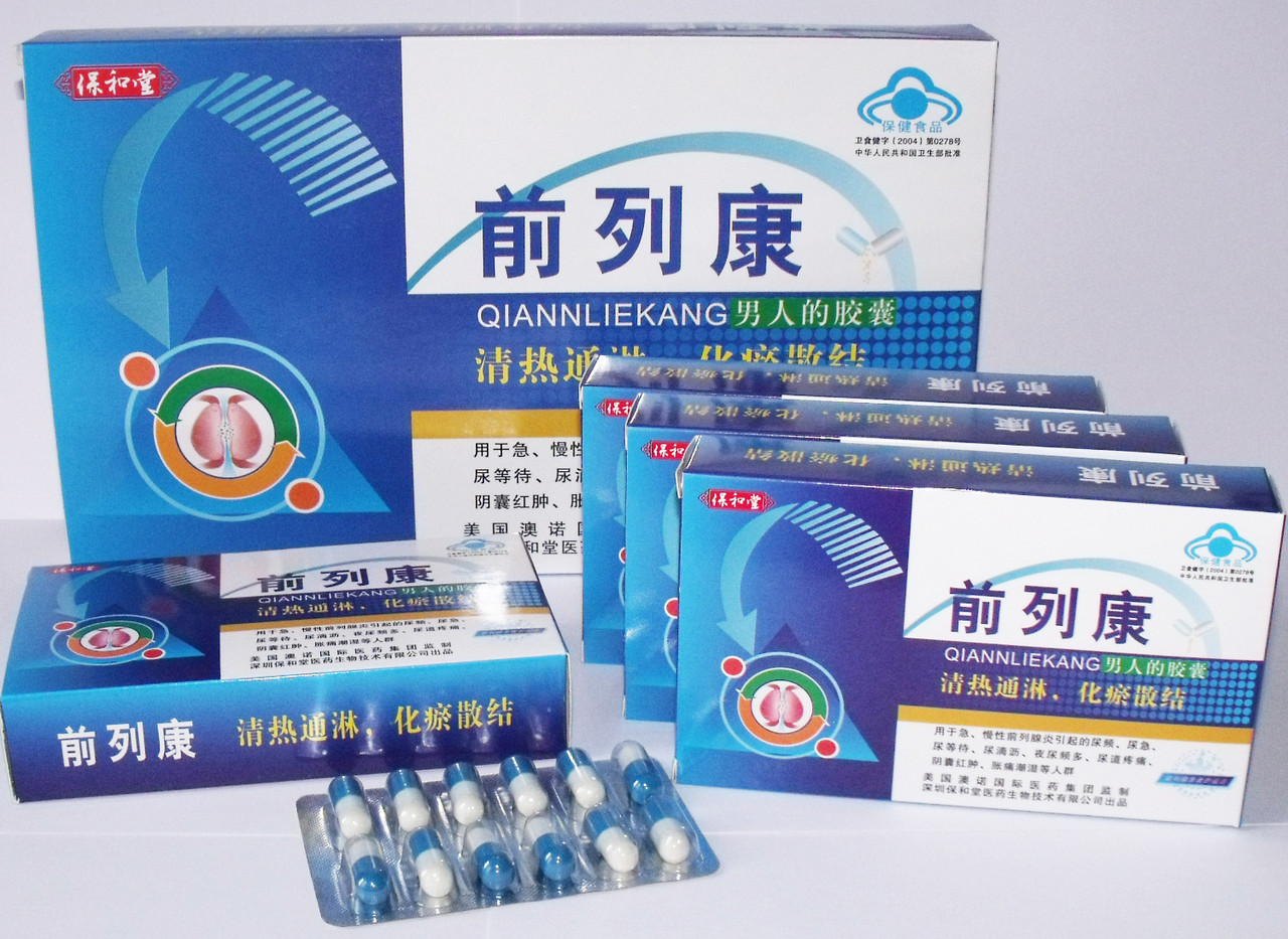 Препарат QIANNLIEKANG (Кcианлиеканг) для лечения простатита