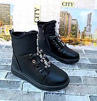 """Демисезонные ботиночки на флисе """"Том. М""""32-37 р"""