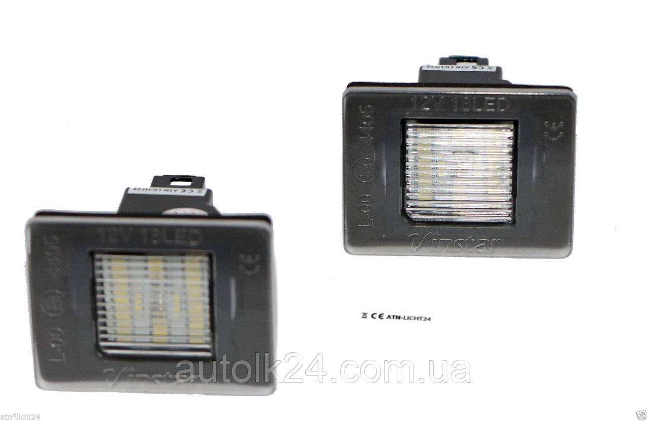 LED Подсветка номера Mercedes A-Class W176, M-Class W166,GL- Class X166