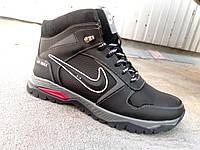 Мужские кожаные зимние ботинки Nike 40-45 р, фото 1