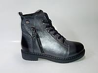 Женские зимние ботинки на молнии и шнурках ТМ Rifellini, фото 1