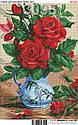Схема для вышивки бисером 3095 Букет роз, фото 2