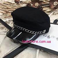Женский картуз, кепи, фуражка с серебристой цепью и лаковым козырьком черный, фото 1