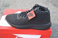 Nike Tanjun Chukka (858655-001)