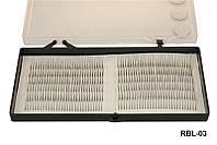 Ресницы для наращивания YRE ( на белой ленте (0,12-12мм), реснички для наращивания, наращивание ресничек,