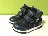 Ботинки Демисезон на Мальчика Тм СВТ.Т 22 р 14 см, фото 9