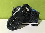 Ботинки Демисезон на Мальчика Тм СВТ.Т 22 р 14 см, фото 8