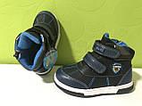 Ботинки Демисезон на Мальчика Тм СВТ.Т 22 р 14 см, фото 3