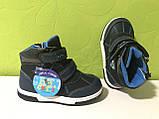 Ботинки Демисезон на Мальчика Тм СВТ.Т 22 р 14 см, фото 6