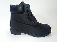 Кожаные женские зимние ботинки на шнурках ТМ Este