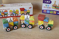 Дерев'яна іграшка Потяг MD 0994 вагончики 2 шт., конструктор, в коробці, 33,5-8,5-6,5 см.